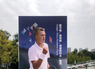 Junior Masters Chengdu